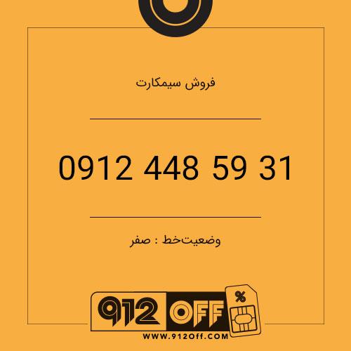 خرید آنلاین 912